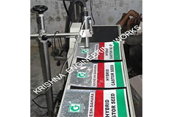 Conveyor For Inkjet Printer